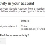 Google から不正ログインの疑いがあるというメールがきた。