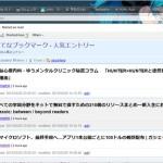 Fastladder を VPS の CentOS5.8 に入れてみた。