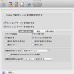Mac の Firefox で前回終了時のタブを復元できない問題とその対処