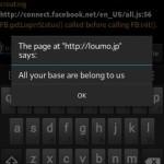 Android のブラウザで JavaScript のデバッグを行う