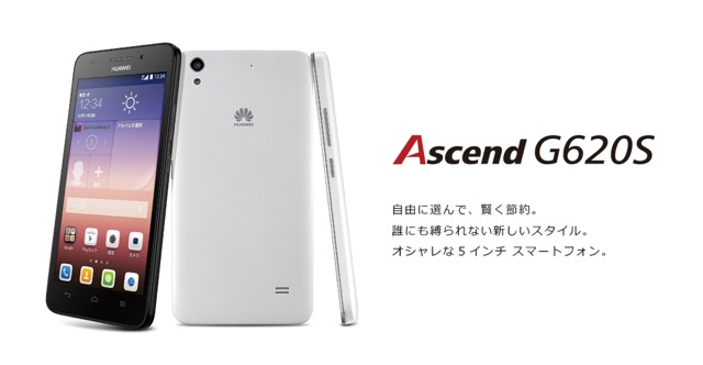 ascendg620s