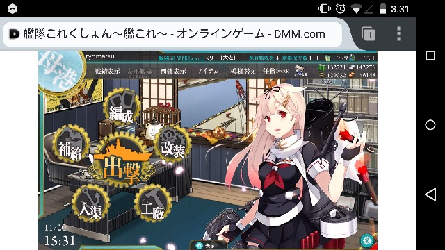 kancolle-on-android5