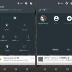 Android 5.0 で追加されたゲストモードを使ってみる