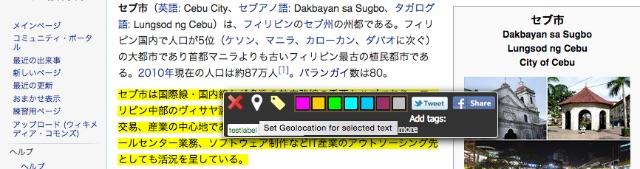 yellow-highlighter-pen4