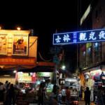 台湾旅行する際のアレコレ