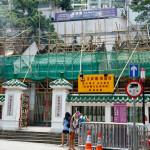 香港5日目, 文武廟とナイトマーケット