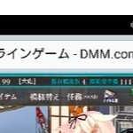 Chrome で画像をクラウドへ直接保存できる拡張機能 Ballloon