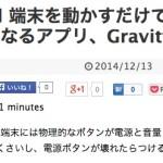 「この記事は約○分で読めます」を実現できる WordPress のプラグイン、Reading Time WP