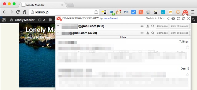 checkerplusforgmail-inbox