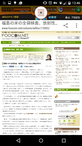 linkbubblebrowser-reading