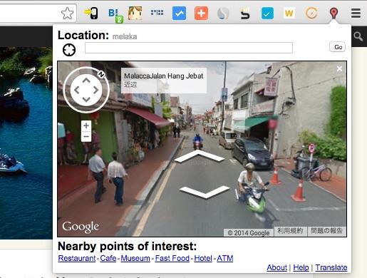 minimaps-streetview