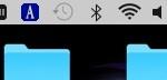 Mac のメニューバーから時計が消えた時の対処方法
