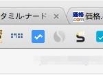 ボスが来た!ボタンを Google Chrome につけれる拡張機能、PanicButton