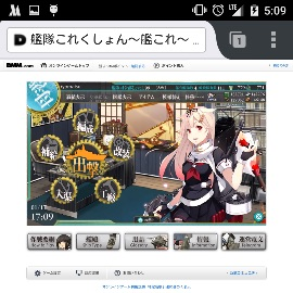 playing-kancolle-with-phony