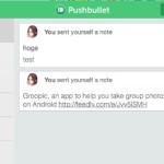 PushBullet が Mac 対応になった