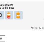 ヒューマンフレンドリーな Captcha を WordPress に追加できる Sweet Captcha プラグイン