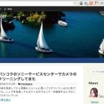 Google Chrome をテキストブラウザに変えてしまう Text Mode