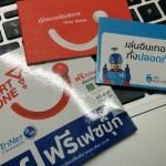 タイのプーケットタウンでプリペイド SIM を手に入れた