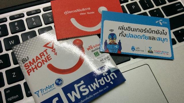 dtac-sim-card