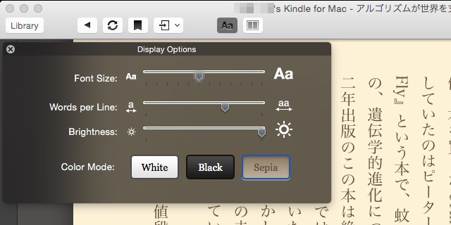 kindleformac-displaysettings