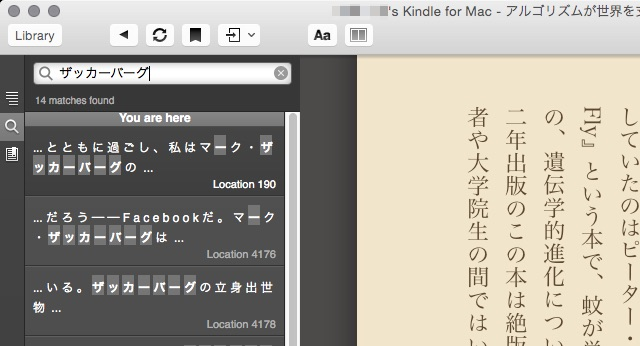 kindleformac-search