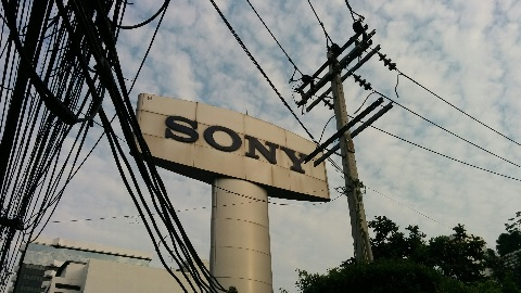 sony-service-center-at-bkk
