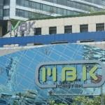 バンコクの MBK で LTE も使える True Move H のプリペイドSIMを購入した