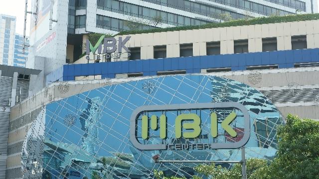 bangkok-mbk
