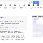 Google 検索に様々な機能を追加する Chrome 拡張機能 Better Search