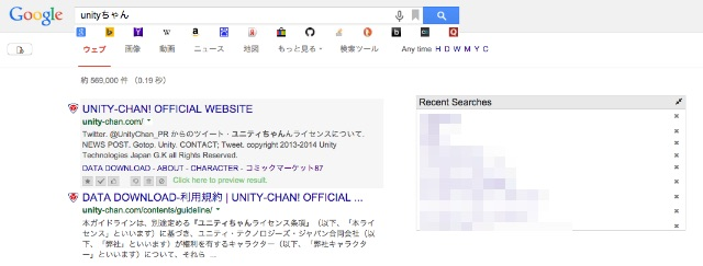 chrome-better-search