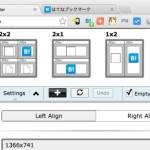 Chrome のタブを簡単に並べて表示やリサイズできる Tab Resize