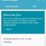 Android をより便利に使うための Google 公式サポートアプリ、端末アシスト