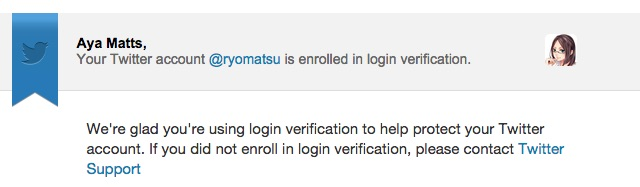 twitter-enrolled-in-login-verification