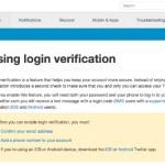 Twitter 公式アプリを利用して二段階認証の設定を行う