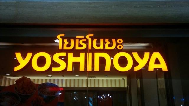 yoshinoya-in-bangkok