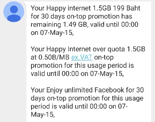 dtac-sms-after-check-data