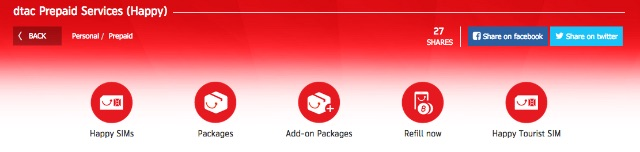 dtac-web-prepaid-menu