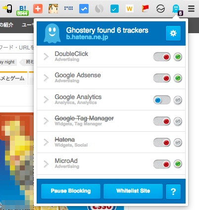 ghostery-chrome-enable-ads