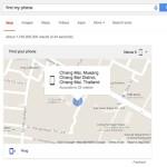 Google で Find my phone と検索すると Android 端末の位置を確認できる機能がついたので試してみた
