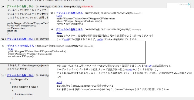 pageexpand-2ch