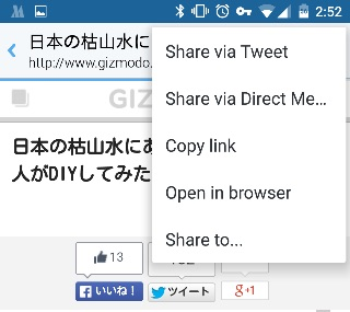 twitter-in-app-browser