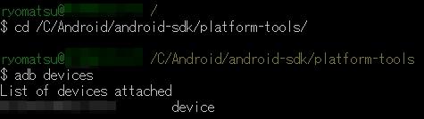 adb-devices-test