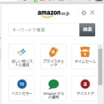 Amazon がより便利になる Google Chrome の拡張機能 Amazon 1Button アプリ