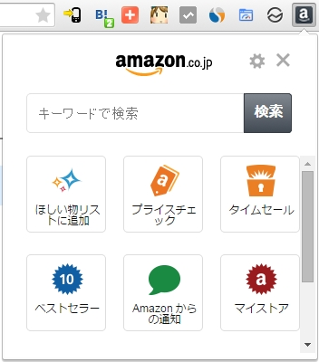 amazon-1click-button