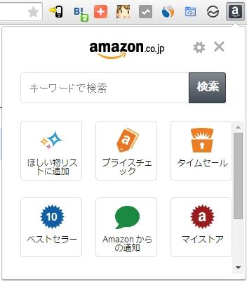 amazon-1click-button