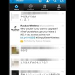 Mac のメニューバー上から使える Twitter クライアント Go for Twitter