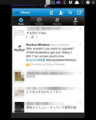 go-for-twitter