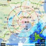 雨雲の動きを確認できる Android アプリ、豪雨レーダー