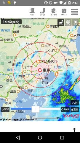 rainy-radar