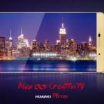 華為技術(Huawei) から SIM フリースマホ二機種 P8lite, P8max 発表
